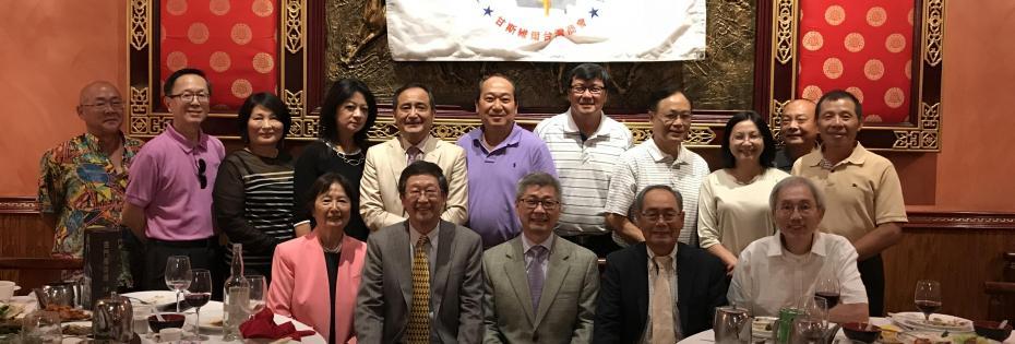 2018 1007 TCCGG Board meeting<NOCONTENT>