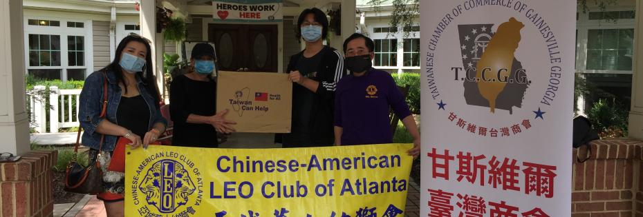 8/26 Co-work with Leo club - mask donation to two senior homes<NOCONTENT>