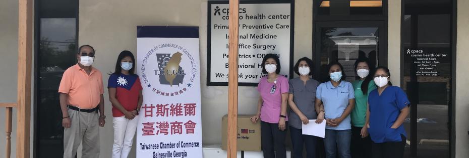 8/30 Center for Pan Asian Community Services<NOCONTENT>