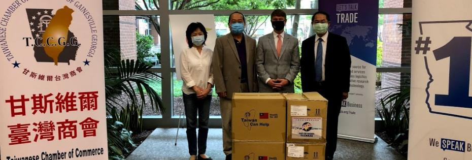8月27號拜會喬治亞州經濟發展署並致贈醫療級口罩<NOCONTENT>